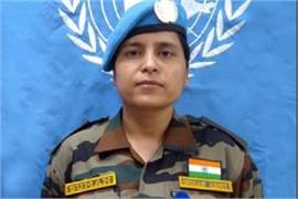 indian major suman gawani conferred with un military gender advocate award