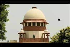 final hearing on ayodhya case today