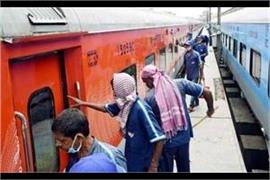 trains will not run in jharkhand andhra pradesh and maharashtra states stand