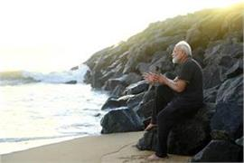 prime minister modi now shares poem dialogue from sagar in tamil language