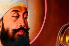 special on 400th prakash day great life of guru tegh bahadur sahib ji