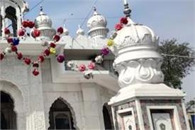 gurdwara sri damdama sahib sri amritsar  ninth guru ji