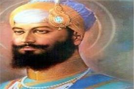 sixth guru sri guru hargobind sahib parkash purab