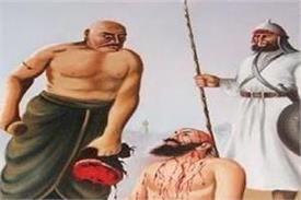 bhai taru singh ji martyrdom sikhism