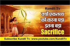 why eklavya had to do so big sacrifice