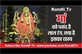 why devi durga likes the red color most