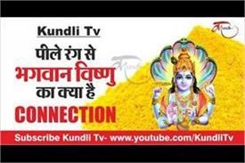 what is the connection between lord vishnu and yellow color