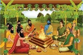 great pride to be called hindu