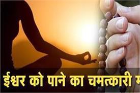 most powerful gayatri mantra