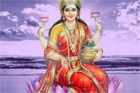 beneficial upay of mata lakshmi ji