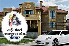 pardosha fast and masik shivratri on 13th may 2018