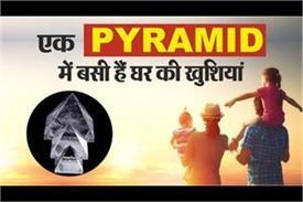 vastu tips of pyramid