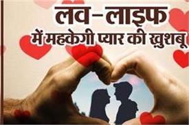 vastu tips for love life