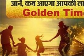 learn when will you have a golden time in your life
