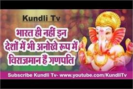 different types of ganesh temple in world