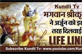 religious story of mahabharata