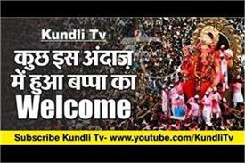 sri ganesha welcome in different countries