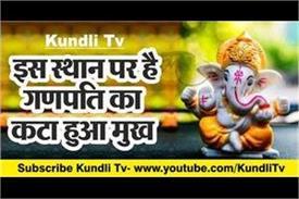 religious story of sri ganesh in hindi