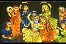 significance of kirtan