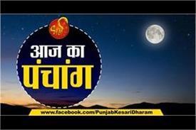 aaj ka hindi panchang