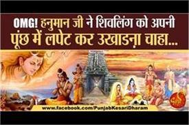shree rameshwar jyotirlinga