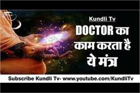 importance of om mantra