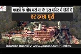 mansa devi temple at haridwar