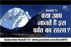 religious place of kailash