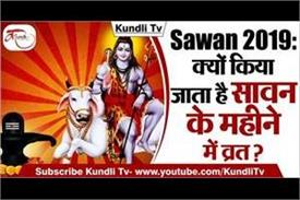 why is fasting in the month of sawan