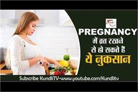 these losses can be caused by keeping a fast in pregnancy