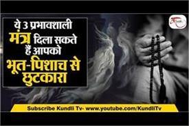 3 magical mantra of lord hanuman
