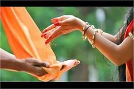 importance of donation in vastu shastra