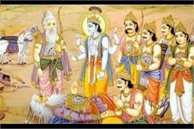 bhishma panchak