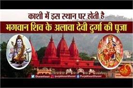durga devi temple in kashi