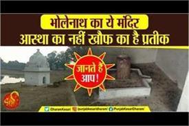 shiv temple madhya pradesh satna district