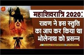 mahashivratri shiv tandav stotra path benefits in hindi