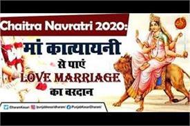 chaitra navratri maa katyayani
