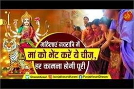 chaitra navratri special jyotish upay in hindi