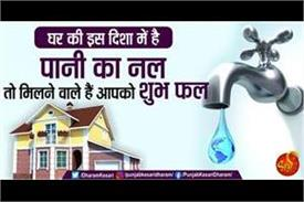 vastu tips related to water tap in kitchen