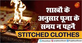 do not wear stitched clothes during worship