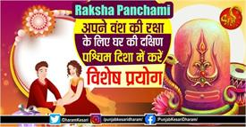 raksha panchami