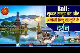 religious places in bali
