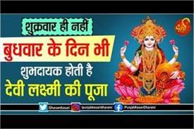 shree laxmi suktam path in hindi
