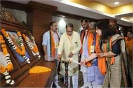 sant ravidas jayanti celebrated in bjp office