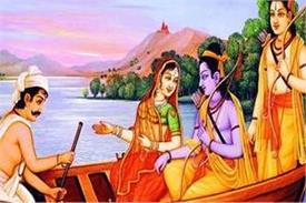 dharmik sthan related to sri ram