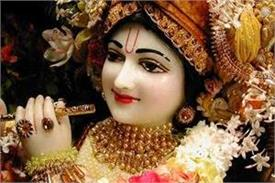 know about such five characters who are very close to lord krishna