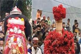 the festival of bith festival in hurla gods with the flowers of burras