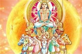 importance of surya worship in hindi