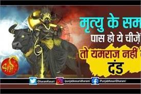 garuda purana gyan in hindi