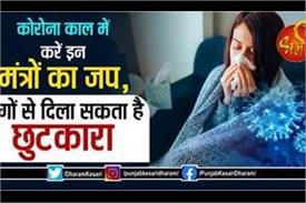 sanatan dharm mantra in hindi